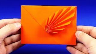 Конверт из бумаги а4 своими руками. Как сделать красивый конверт. Paper Envelope