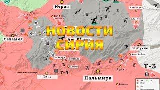 Сирия: российские военные и иранские прокси воюют между собой