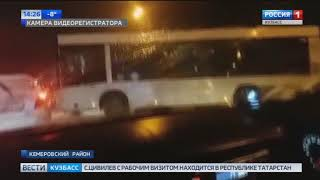 Появились подробности массового ДТП с автобусом на выезде из Кемерова