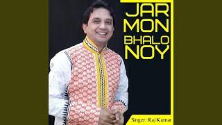 Aal Kinarer Nahor Gacha - YouTube