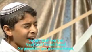 Uziya Tzadok SHOMER ISRAEL Guardian De Israel HD Hebreo y subtitulos en  Español