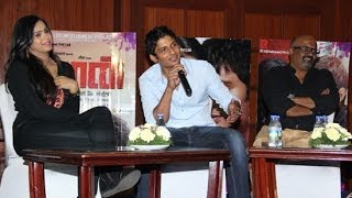 Yaan Movie Team Chat with Press