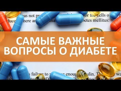 Диета при хроничен панкреатит диабет тип 2