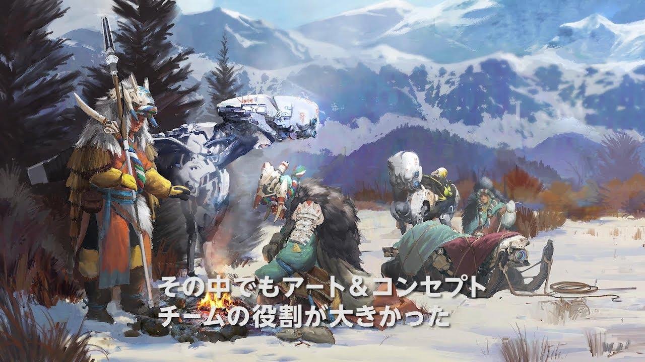 「凍てついた大地」バヌーク族紹介映像を再生する