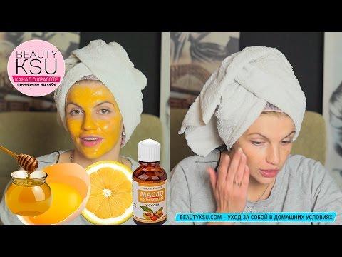 Подтягиваем кожу лица с помощью масла жожоба и яйца