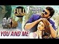 Download Video You And Me Full Video Song || Chiranjeevi || Kajal Aggarwal || V V Vinayak || Rockstar DSP