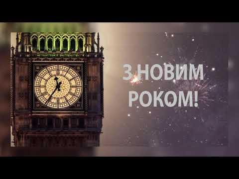 2021 ✅З Новим  Роком!✅