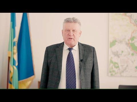 Звернення голови Шосткинської міської ОТГ Миколи Ноги