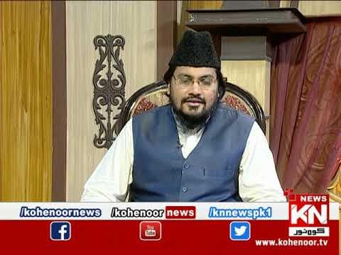 Istakhara 12 June 2020 | Kohenoor News Pakistan