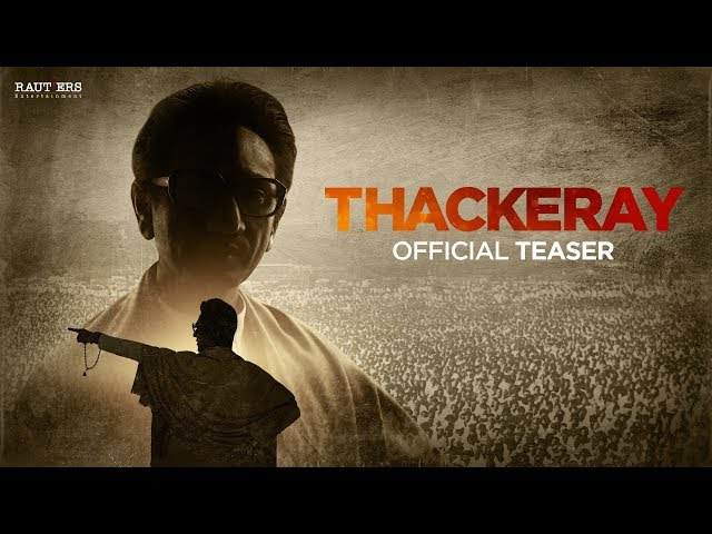 THACKERAY The Film Official Teaser HD | Hindi Movie Trailers 2017