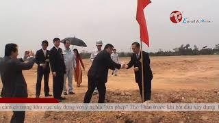 Lễ khởi công Zeon Việt Nam