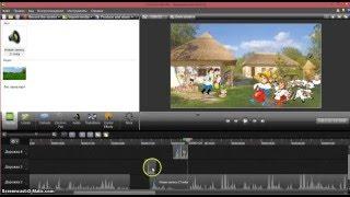Camtasia Studio 8 Как добавить звук к видео