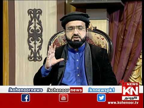 Istakhara 23 December 2020 | Kohenoor News Pakistan