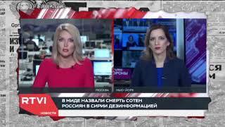 Расстрел ЧВК Вагнера Предательство Путина