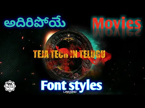 Movie Font Style Name