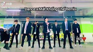 Trend : Dance x Điệu Nhảy Mất Khống Chế Remix - Điệu Nhảy Hot Trend Gần Đây Trên Douyin