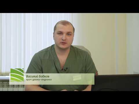 Схема лечения простатита таблетками
