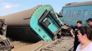 поезд Алматы Атырау Катастрофа