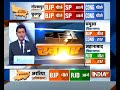 UP, Bihar Bypolls Results: We were not expecting such a result, says Keshav Prasad Maurya  - 09:27 min - News - Video