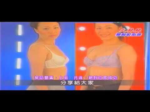 Asawa ay nais upang madagdagan ang aking dibdib
