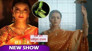 Ek Bhram SarvaGun Sampanna : Shrenu Parikh Plays
