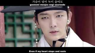 G.NA (지나) - Don't Cry MV (Scholar Who Walks the Night OST)[Eng Sub + Rom + Han]