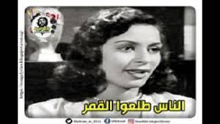 تحميل اغاني اه يانا م العشق - حورية حسن MP3
