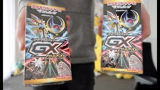 Download Youtube: Opening 2 Pokemon BOOSTER BOXES!!!