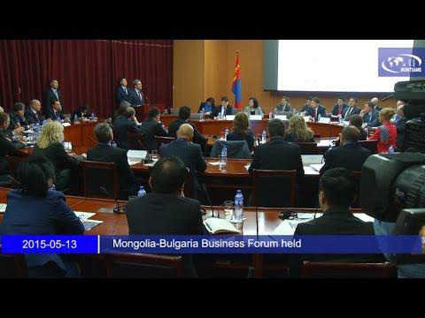 Mongolia-Bulgaria Business Forum held