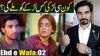 Ehd e Wafa Episode #02 Teaser Promo Review   HUM TV Drama   MR NOMAN ALEEM
