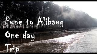 One Day Trip to Alibaug from Pune