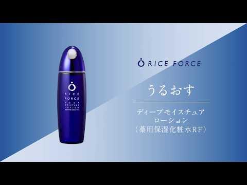 最初にお試しいただきたい化粧水
