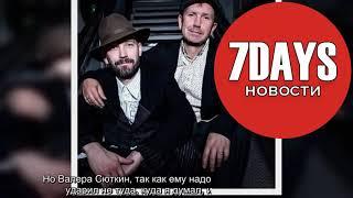 v s mobiГруппа UMA2RMAN записала неофициальный гимн Чемпионата мира по футболу StarHit ru