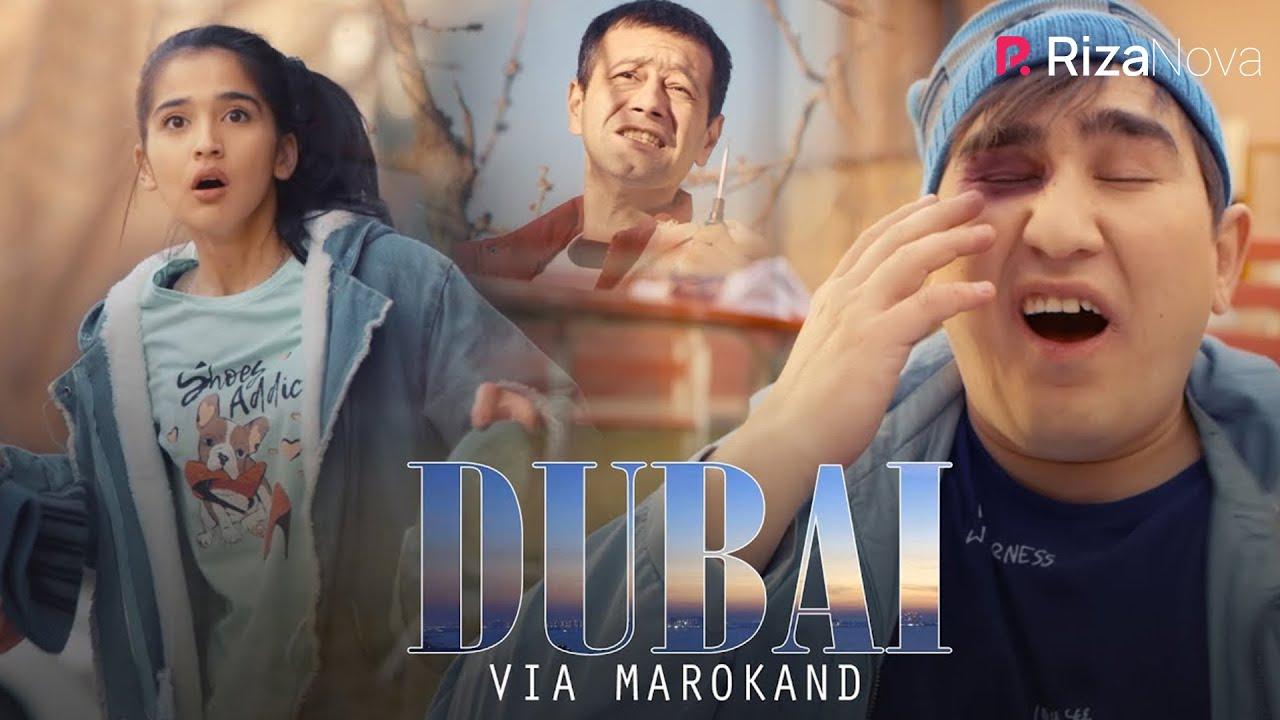 ВИА Мароканд — Дубай