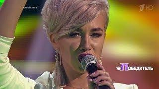 Юлия Плаксина «Текила любовь» - Первый раунд - Выпуск 8 - Победитель