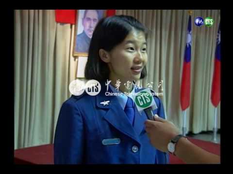 高雄空軍女飛官畢業典禮 - 華視新聞網