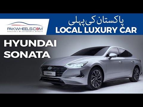 Hyundai Sonata Pakistan Main Kab Launch Ho Rahi Hai? | PakWheels