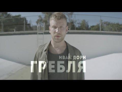0 Joneser - ЧАС — UA MUSIC | Енциклопедія української музики