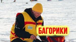 Как пользоваться багром на летней рыбалке