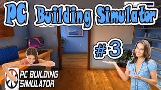 Как получить третий уровень мастерства! #3 - PC Building Simulator