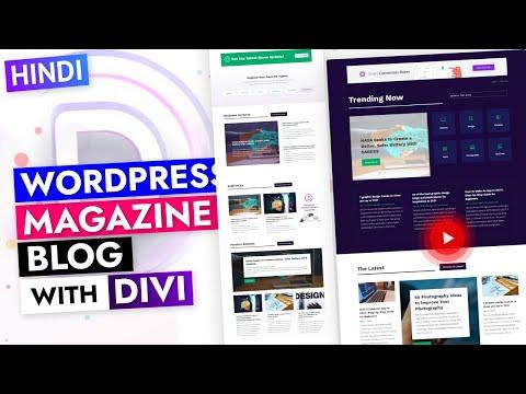 HINDI - Create WordPress Magazine Blog with DIVI Theme Builder   WP Magazine Tutorial for Beginners