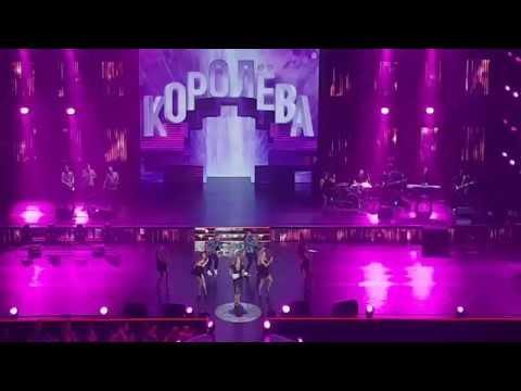 """Сиреневый рай - Наташа Королева """"Магия Л""""  в ГКД 10.12.2016"""