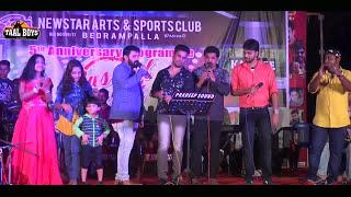 സിഫ്രാന് ടീം നിങ്ങൾ കാണാത്ത ആദ്യ വീഡിയോ  Zifran nisam First Stage Thanseer ,Thaju,athu,nizam.sneha