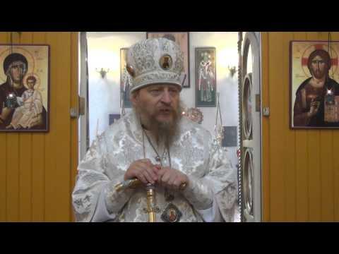 Православные молитвы на русском языке утренние слушать