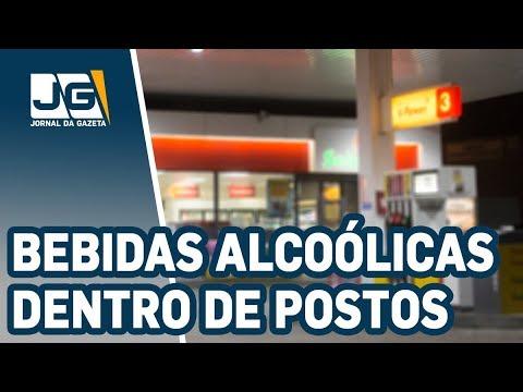 João Doria sanciona lei que proíbe consumo de bebidas alcoólicas dentro de postos