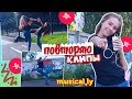 ПОВТОРЯЮ КЛИПЫ SLOW MO из musically tik tok 2 часть Marisha MT