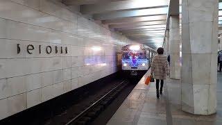 """Поезда """"Москва"""" и """"Новогодний Еж3"""" на станции """"Беговая"""""""