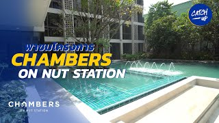 Video of Chambers On-Nut Station