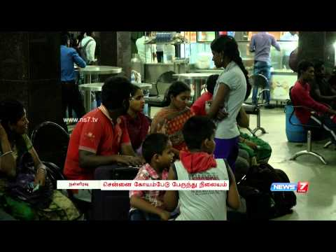 Night Life At Chennai Koyambedu Bus Terminus | Neengal Urangum Podhu | News7 Tamil Mp3