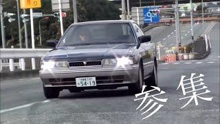 あぶない刑事 「参集」レパード Y30 Y31